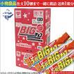 ★小物扱【20個中箱売】1個47円税込:リスカ スーパービッグチョコ×20個