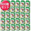 フジフィルム チェキ フィルム600枚(2Px30パック)チェキ フィルム 30個(600枚)INSTAXMINIJP2
