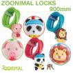自転車 ロック  GP ズーニマル ロック Zoonimal Locks 900mm ワイヤーロック