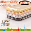 iPhone5s ケース iPhone5 ケース 人気 手帳型 アイフォン5sケース アイフォンケース バンパー おしゃれ 携帯カバー スマホケース ブランド かわいい 可愛い