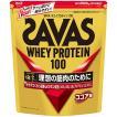 ザバス ホエイプロテイン100 ココア2520g(120食分) SAVAS