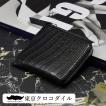 クロコダイル 財布 ミニ財布 メンズ 日本製  プレゼント ポロサス   ナイルクロコダイルマットL字ファスナーミニ財布