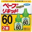 フマキラー ベープリキッド 蚊取り セット 液体式 60日 無香料 取替 2本セット