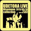 2013/05/19「偽物コレクション」LIVE記念