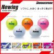 BRIDGESTONE NEWING SUPER SOFT FEEL ブリヂストン ニューイング スーパーソフトフィール ゴルフボール