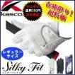 「メール便送料無料」在庫限り超特価! キャスコ シルキーフィット Kasco Silky Fit グローブ GF-14251(4377) 「レギュラーサイズ」