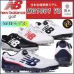 NB ニューバランス MG1001 V2 Boa ボア NEW BALANCE MG1001 V2 ゴルフシューズ 日本企画開発モデル『ポイント11倍〜』