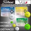 タイトリスト ボール 20 VG3 Titleist ゴルフボール 1ダース 2020