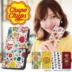 チュッパチャプス スマホケース 多機種対応 手帳型 iPhone ケース android xperia5ii aquos r6 sense4 携帯 ケース カバー かわいい デザイン chupa chups