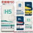 JR東日本商品化許諾済 新幹線 スマホケース 手帳型 全機種対応 多機種対応 携帯 カバー iPhone ケース アイフォン huawei aquos xperia デザイン