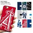 スマホケース 手帳型 iPhone12 ケース Xperia 1 iii カバー pixel4a aquos r6 sense4 Android One S8 Redmi Note 9T デザイン MLB NY ヤンキース エンゼルス