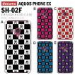 AQUOS PHONE EX SH-02F SH-M01 スマホ カバー ケース ジャケット スマホケース ケース カバー デザイン/スカルチェック