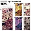 AQUOS PHONE Xx 302SH スマホ カバー ケース ジャケット AQUOS PHONE Xx 302SH スマホケース ケース カバー デザイン メランコリックローズ