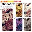 iPhone5C アイフォン5c カバー ケース ジャケット iPhone5C アイフォン5c ケース ケース カバー デザイン メランコリックローズ