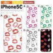 iPhone5C アイフォン5c カバー ケース ジャケット iPhone5C アイフォン5c ケース ケース カバー デザイン Lip_Lip_Lip