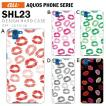 AQUOS PHONE SERIE SHL23 スマホ カバー ケース ジャケット AQUOS PHONE SERIE SHL23 スマホケース ケース カバー デザイン Lip_Lip_Lip