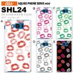 AQUOS PHONE SERIE mini SHL24 スマホ カバー ケース ジャケット AQUOS PHONE SERIE mini SHL24 スマホケース デザイン Lip_Lip_Lip