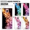 AQUOS PHONE Xx 302SH スマホ カバー ケース ジャケット AQUOS PHONE Xx 302SH スマホケース ケース カバー デザイン 星流れ