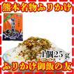 九州熊本名物ふりかけご飯の友熊本特産物くまもとのお米熊本名産物