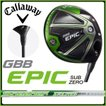キャロウェイ エピック  Callaway GBB EPIC Sub Zero ドライバー Speeder EVOLUTION for GBB 日本正規品