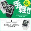 朝日ゴルフ EAGLE VISION watch 4 EV-717 イーグルビジョン ウォッチ 4 GPS距離測定器ゴルフナビ 腕時計