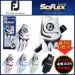 「メール便送料無料」 フットジョイ サイフレックス ツアー FootJoy SCIFLEX TOUR FGSF16 ゴルフグローブ