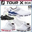 FootJoy 21 TOUR X Boa スパイク フットジョイ 21 ゴルフシューズ FJ  ボア 5541
