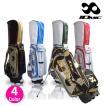 IOMIC Stand Caddie Bag 2021 イオミック スタンドキャディバッグ 9インチ 「メーカー直送」