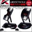 2018 キャスコ アカパタ 「限定ブラック」 kasco RED9/9 Black 黒パター スーパーストロークグリップ装着! センターシャフト
