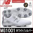 2018 NBニューバランス MG1001 WS Boa ボア NEW BALANCE MG1001WS ホワイト/シルバー ゴルフシューズ 日本企画開発モデル