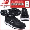 2018 ニューバランス MG2500 NB  NEW BALANCE MG2500 BK ブラック ゴルフシューズ 日本企画開発モデル