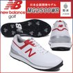 2018 ニューバランス MG2500 NB  NEW BALANCE MG2500WR  ホワイト/レッド ゴルフシューズ 日本企画開発モデル