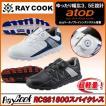 レイクック RAY COOK RCGS1800 超軽量スパイクレスシューズ リール式 atop「特価品」