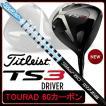 2018 NEW タイトリスト ゴルフ Titleist TS3 ドライバー Tour AD 60「日本正規品」