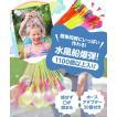 水風船 爆弾 大量 1100個 ホースアダプター セット 水遊び バーベキュー 夏 パーティー イベント 子供会 誕生日
