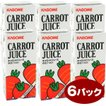 カゴメ 業務用 キャロットジュース (1Lx6本)