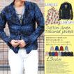 シャツ メンズテーラードジャケット シャツジャケット 綿麻 リネン 花柄 カモフラ 迷彩