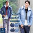 アウター メンズ 中綿ジャケット ブルゾン ニットジャケット パーカー フードキルティング