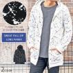 メンズニット セーター 無地 国産 日本製 ケーブル編み Vネック