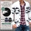 カーディガン メンズ オルテガ柄 ショールカラー ニットカーディガン セーター ネイティブ系 ジャガード 長袖