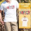 Tシャツ メンズ プリントTシャツ 半袖Tシャツ Vネック 花柄 フラワー ロゴ 文字