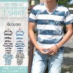 Tシャツ メンズ 半袖Tシャツ プリントTシャツ ボタニカル柄フラワー 花柄 ボーダー Vネック カットソー 2016春夏