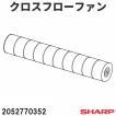 パナソニック DIGA レコーダー BDドライブユニット VXY2135/VUAR1016