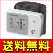 ◆送料無料◆ OMRON オムロン 手首式 デジタル自動血圧計 カフぴったり巻きチェック機能 30回分メモリ シンプル操作 大型液晶 ◇ HEM-6121