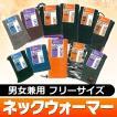 ◆ついで買いセール◆【OUTLET特価】首周りポッカポ...