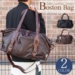 ボストンバッグ メンズ ショルダーバッグ 2way バッグ バック メンズ メンズバッグ カバン かばん 鞄 メンズファッション 通販
