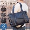ボストンバッグ メンズ トートバッグ ショルダーバッグ 2way バッグ バック メンズ メンズバッグ カバン かばん 鞄 メンズファッション 通販