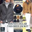コート メンズ テーラードジャケット シングルコート ラウンドカラー ピーコート Pコート ジャケット メルトンウール