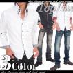 シャツ メンズ ボタンダウン グレンチェック マドラスチェック 白シャツ 7分袖 七分袖 シャツ メンズ カジュアル カジュアルシャツ メンズファッション 通販