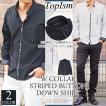 メンズシャツ ストライプシャツ 長袖 無地 チェック柄 ボタンダウンシャツ ダブルカラー 綿コットン100% 切替 白シャツ